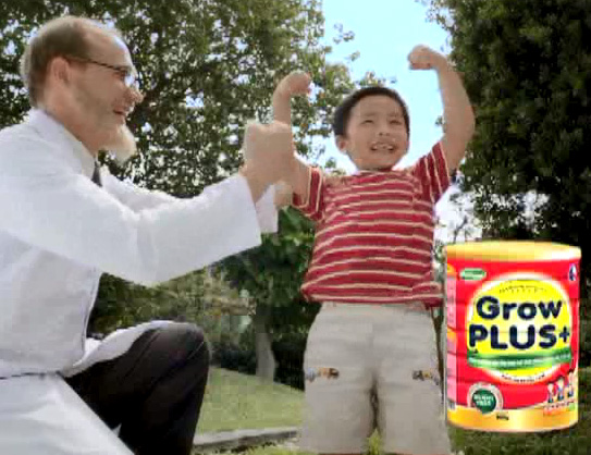 images/A-Media/growplus.jpg