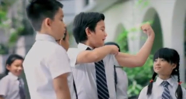 images/Nuvita Grow.jpg